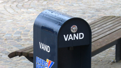 Wave Stream Vandstation